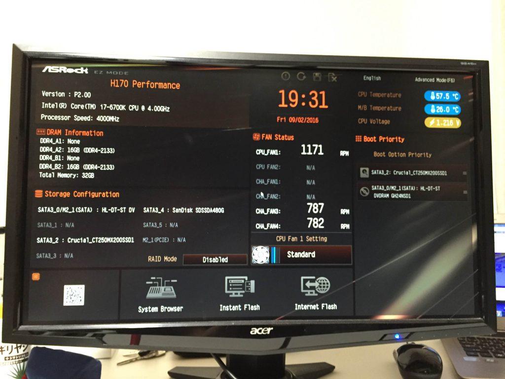 BIOS画面 H170 performance