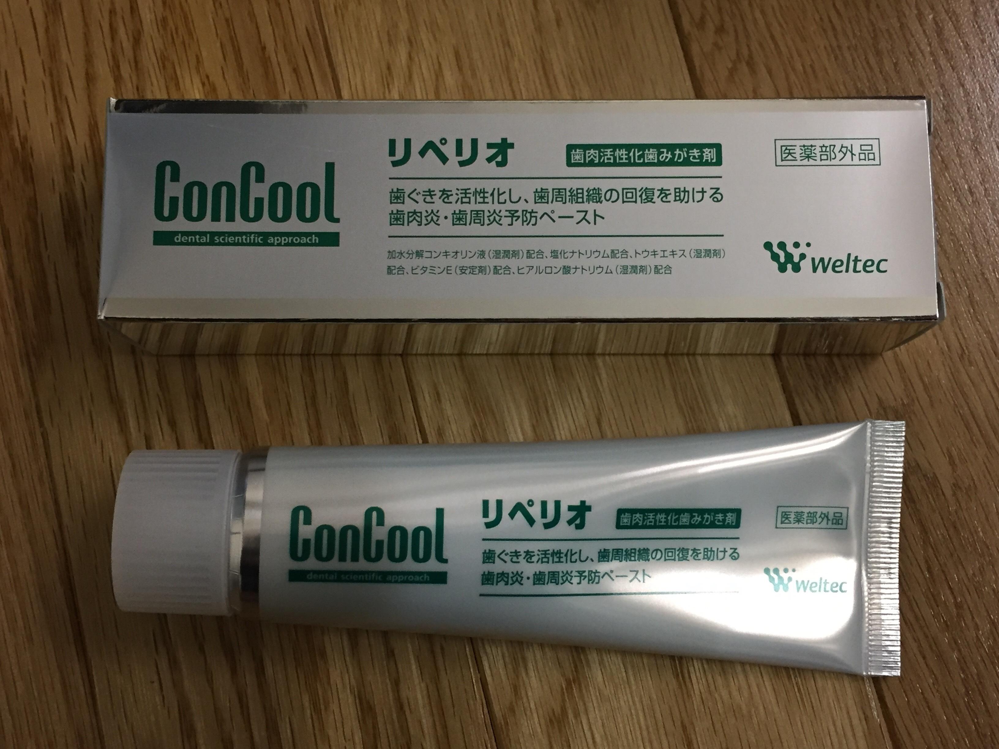 電動歯ブラシ用歯磨き粉 コンクールリペリオ