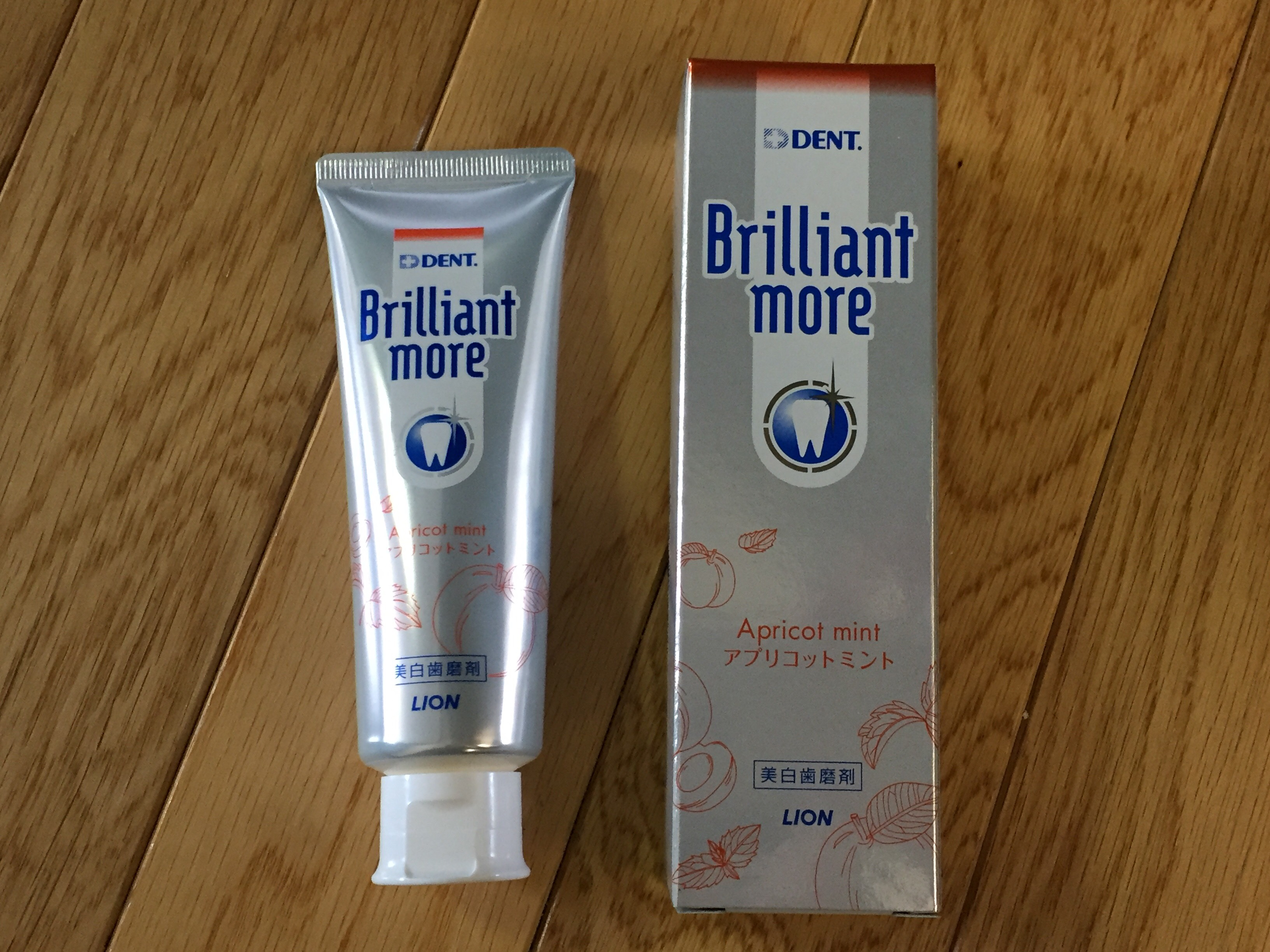 電動歯ブラシ用歯磨き粉 ブリリアントモア