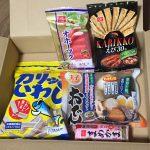 一正蒲鉾から株主優待品が到着!練り物やスナック菓子【2016年版】