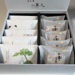 クスリのアオキから株主優待品が到着!金沢の菓子詰め合わせ【2016年版】