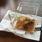 渋谷でおすすめの和菓子屋「村上」のわらび餅が美味い