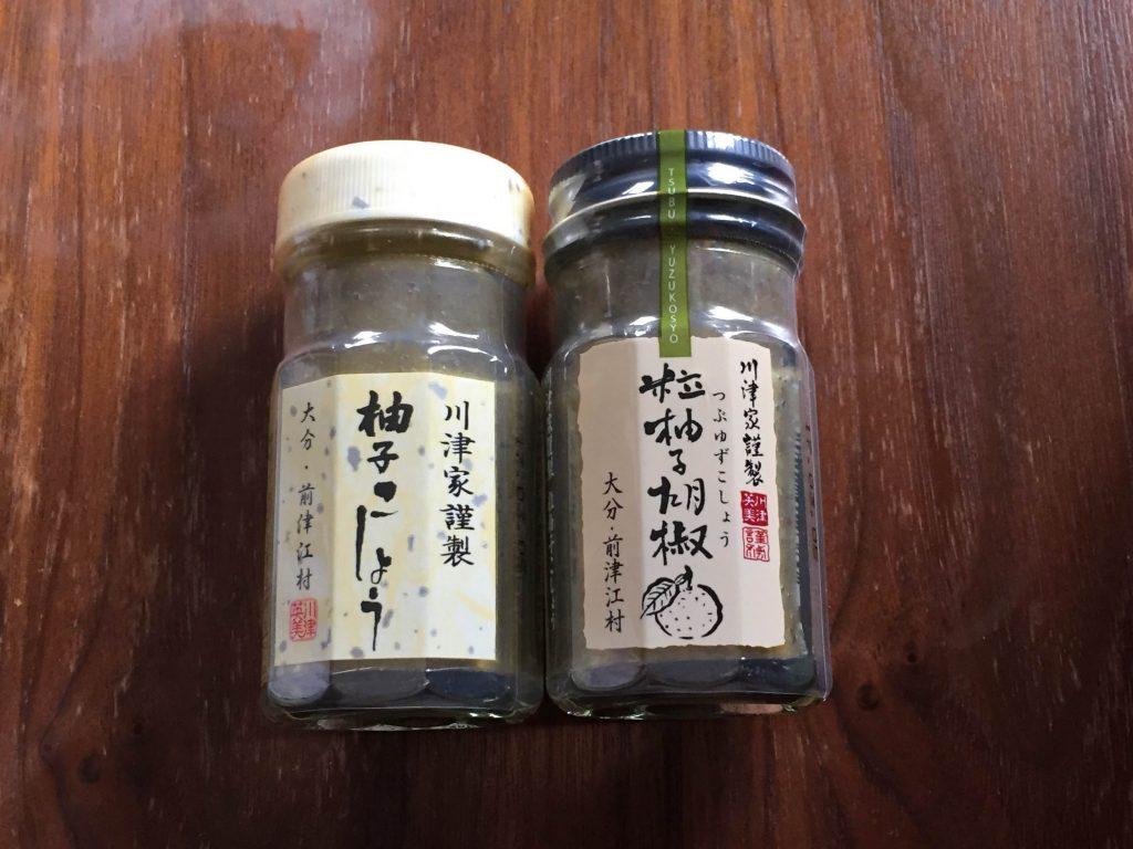 日本コンセプト株主優待の柚子胡椒セット