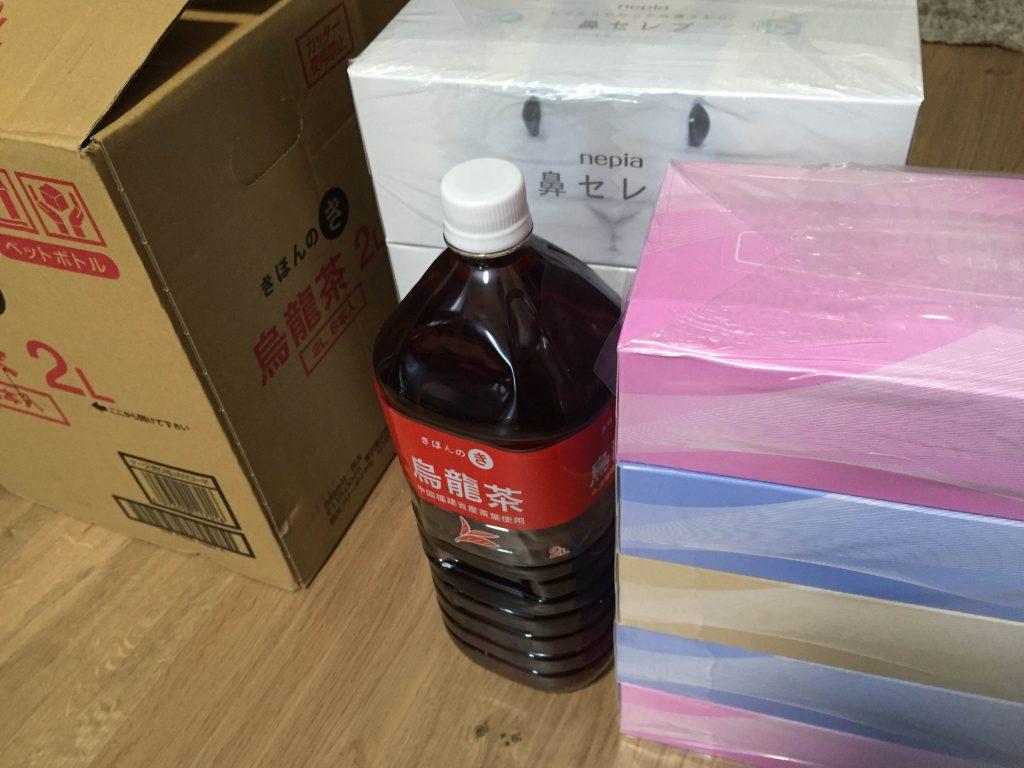 西友(SEIYU)ドットコムで買い物の定番
