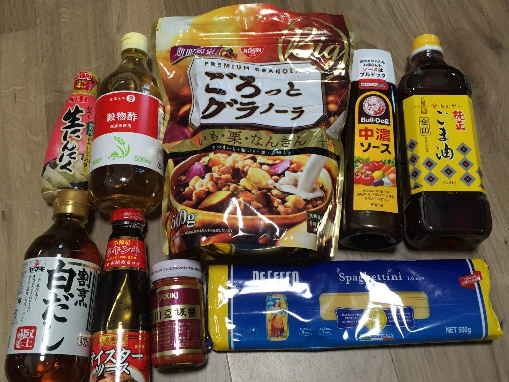西友(SEIYU)ドットコムで買い物