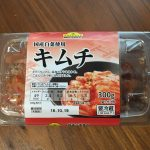 【スーパーで買える】アコレ(イオン)のキムチが安くて美味しい!