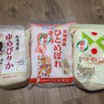 チムニーから株主優待品が到着!新米食べ比べセット【2016年版】