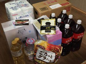 西友(SEIYU)ドットコム買い物