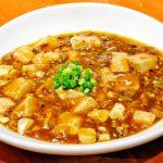 本格的で美味い麻婆豆腐を作るための、たった1つの簡単な方法