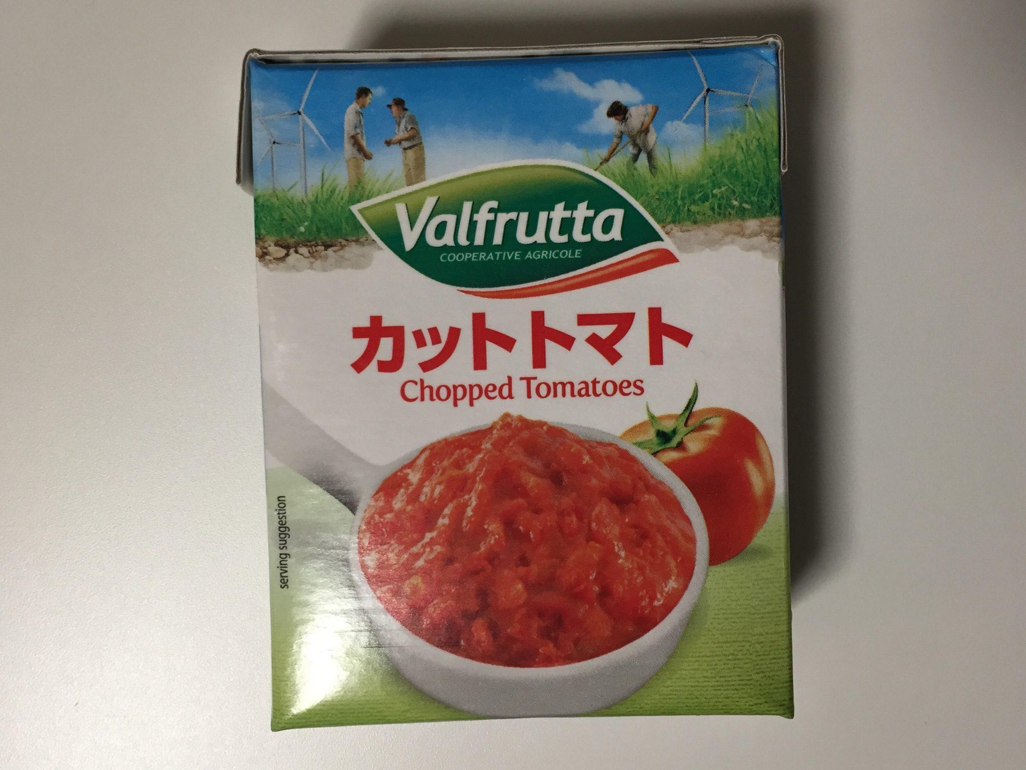 ヴァルフルッタカットトマト