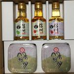 綿半HDから株主優待品が到着!長野県特産品の味噌と果実酢セット【2016年版】