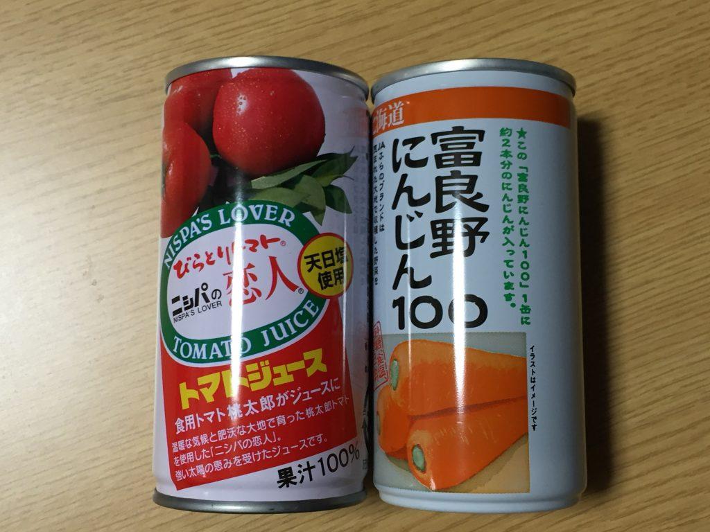 トマトジュース&にんじんジュース
