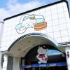 江戸川区のスーパー銭湯『東京健康ランドまねきの湯』に行ってきた感想