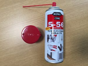 kure 5-56 無香性スプレー