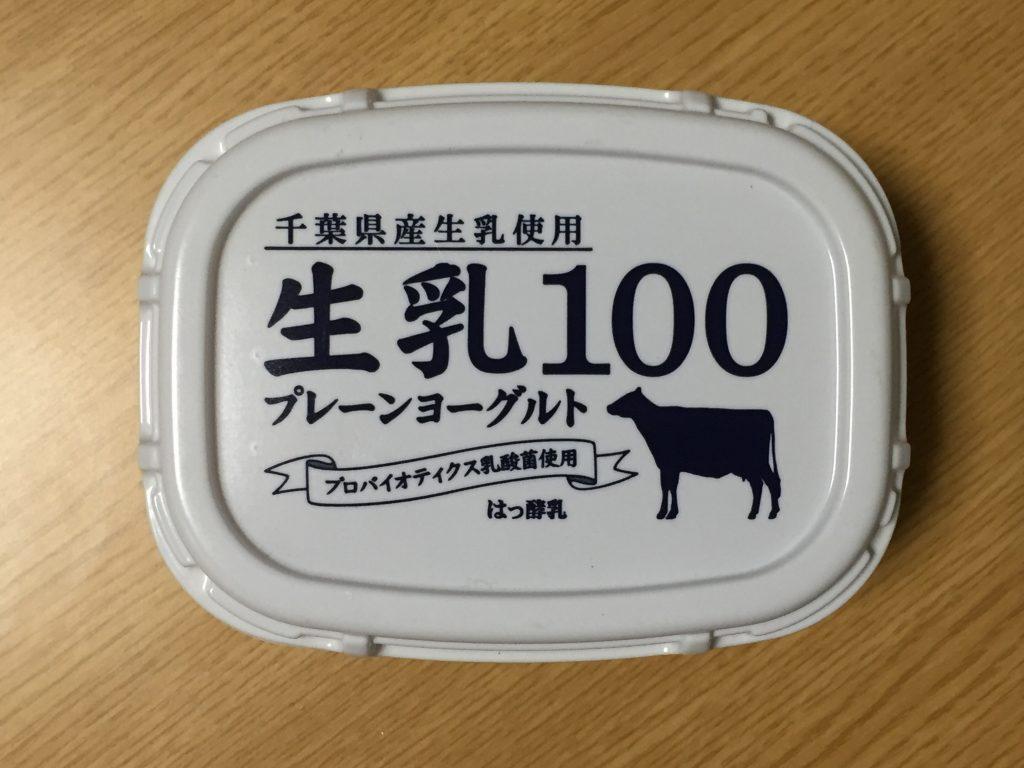 アコレ ヨーグルト 生乳100