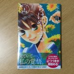 漫画「ちはやふる」34巻の感想:クイーン戦と名人戦へ向けて【ネタバレ】