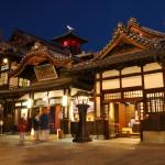 東京から松山市に2泊3日で旅行してきた!【ゴールデンウィーク】