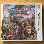 【3DS版】ドラクエ11を最安値の3,000円台で購入