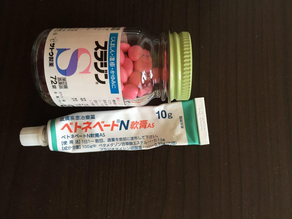 乾燥肌 湿疹 市販薬