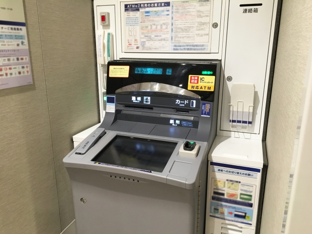 ATM イメージ