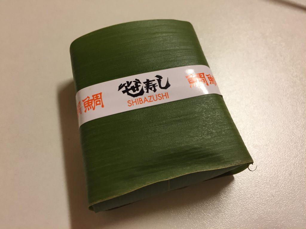 芝寿し 笹ずし 押し寿司