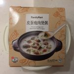 台湾のファミリーマートのピータン粥「皮蛋瘦肉煲粥」はめちゃくちゃ美味しい!