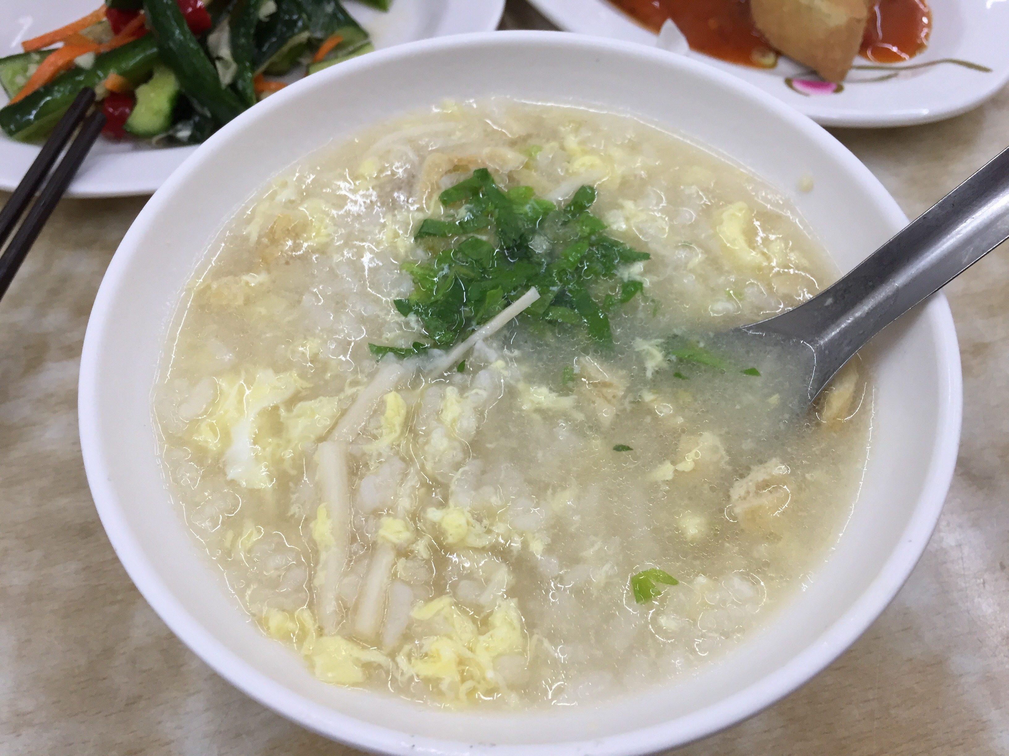 國賓鹹粥 塩粥