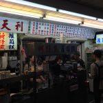 【1ヶ月食べ歩いた結果】台北の西門町で『天天利美食坊』よりオススメする飲食店