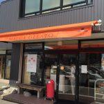 『マルガージェラート野々市店』で世界一のジェラートを食べてみた!