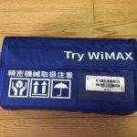 無料でWiFiレンタル!Try WiMAXの利用レビュー