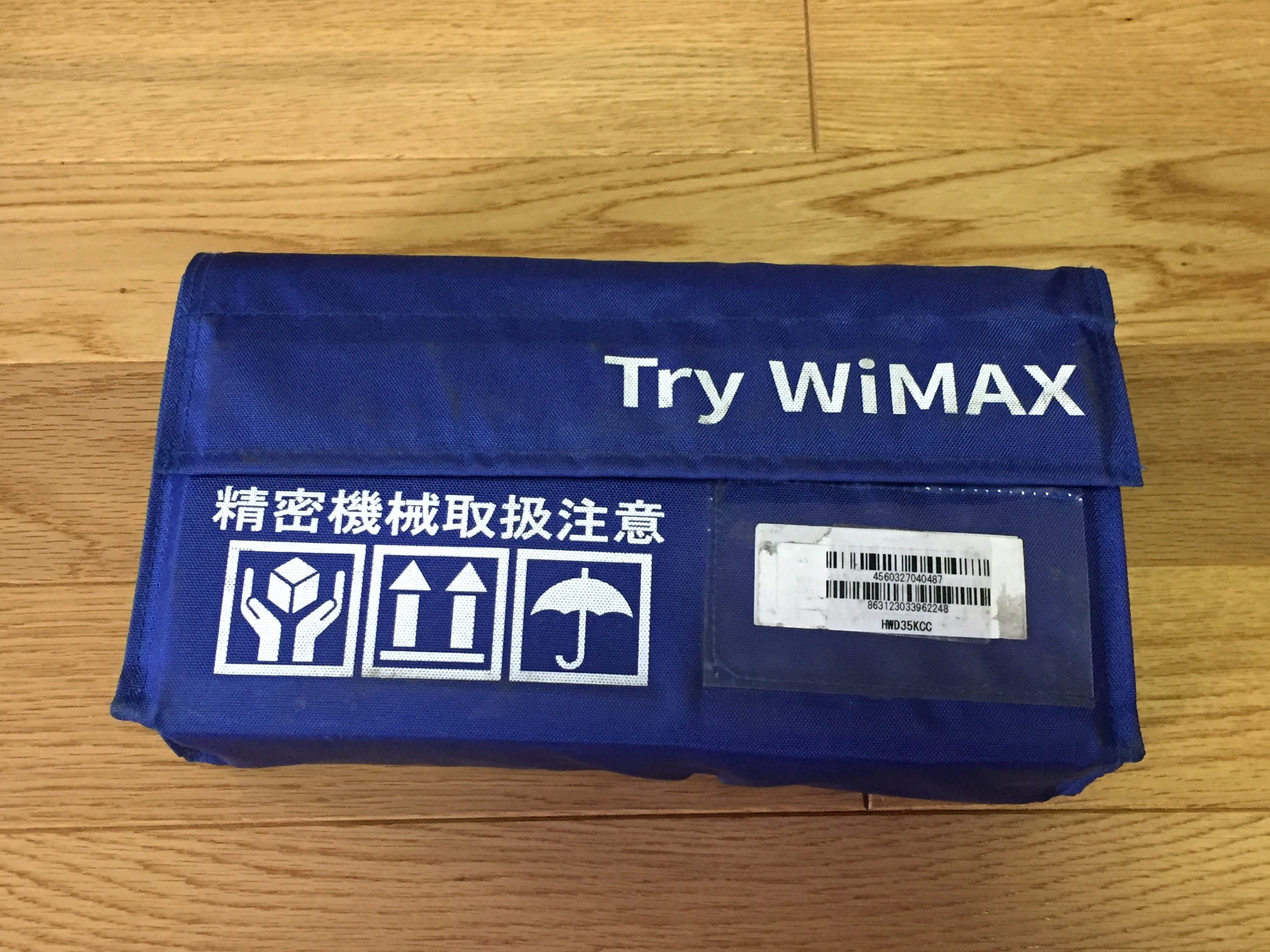 try wimax UQ