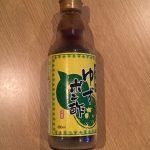 【業務スーパー】料亭鍋のゆずポン酢は激安なのにゆずの香りがスゴイ!