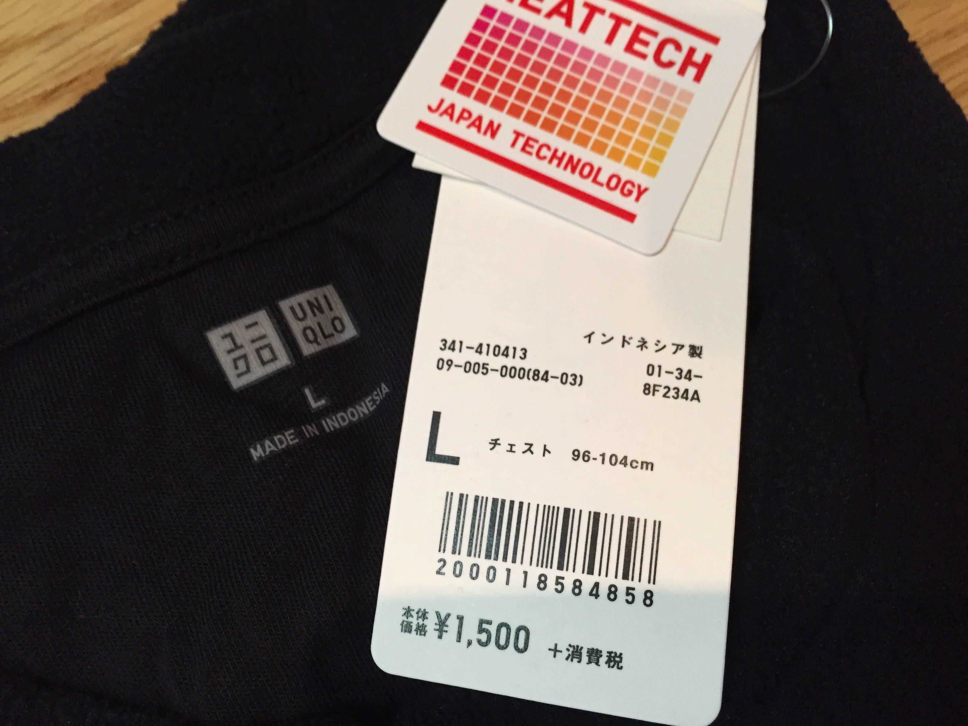 ユニクロ 初売り ヒートテックストレッチフリース