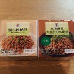 【セブン】2種類の納豆の違いは?食べ比べてみた感想