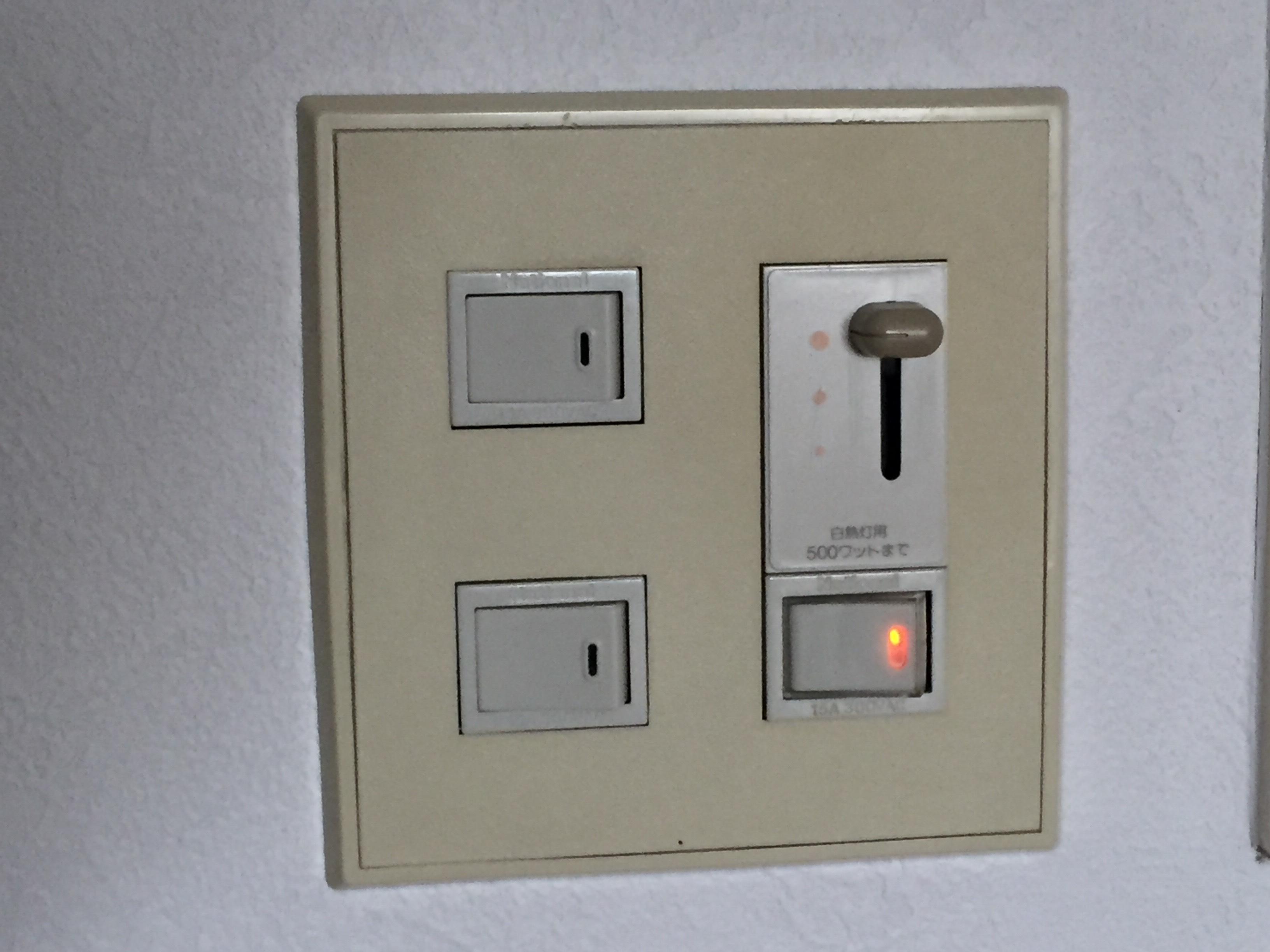 調光器 スイッチ